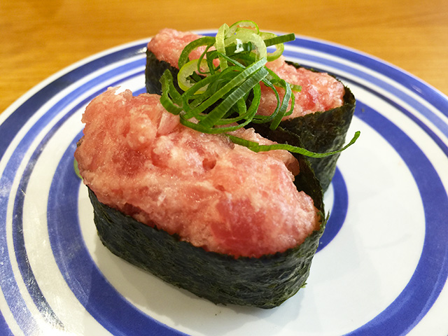 Green Onion and Tuna Gunkan-Maki