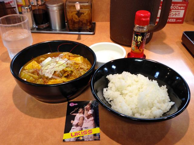 Korean Tofu Jjigae Curry with Stewed Chicken