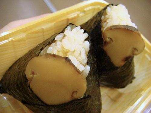 Matsutake Mushroom Ricaballs
