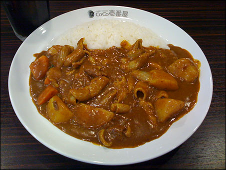 Beef Curry with Beef Giblets, Vegetables, and Cheese