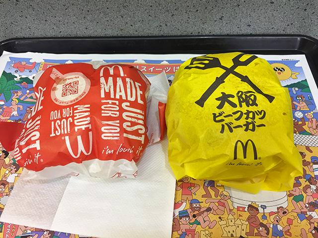 TOKYO ROAST BEEF BURGER and OSAKA BEEF CUTLET BURGER