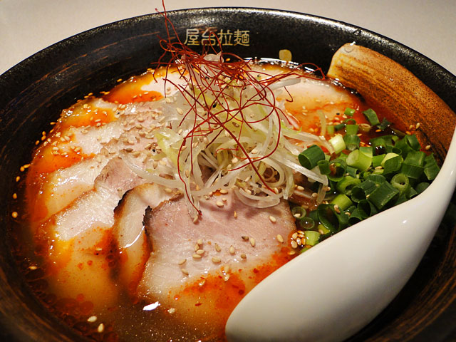 Red Hot Noodles