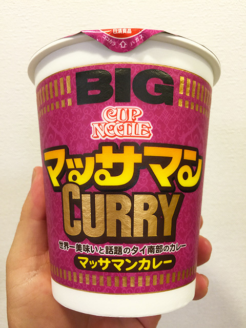 Massaman Curry Cup Noodle