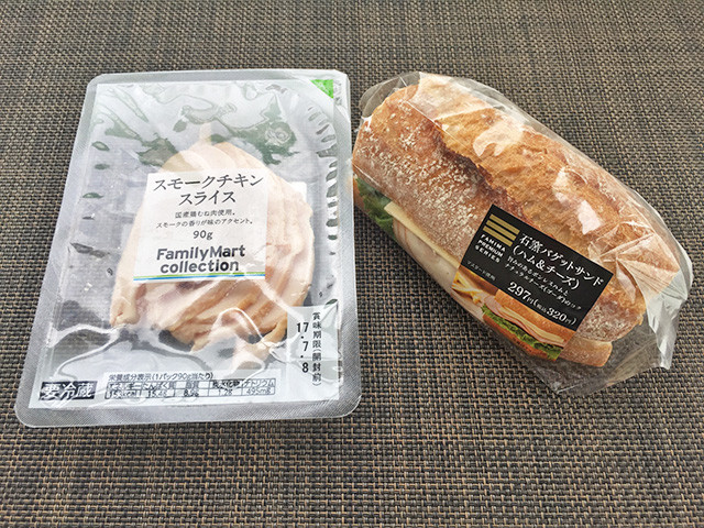 Sliced Smoked Chicken and Baguette Sandwich