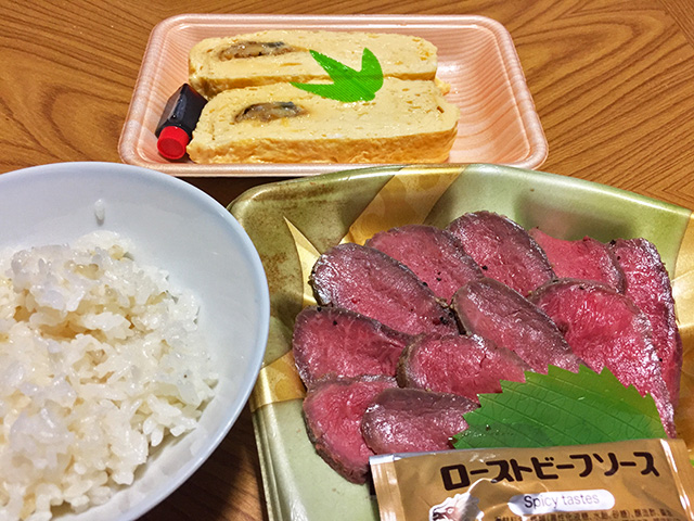 Roast Beef and Rolled Egg with Eel