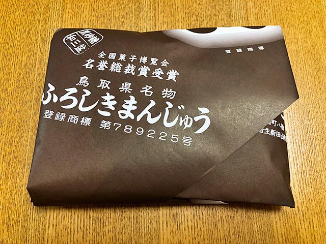 Furoshikimanju
