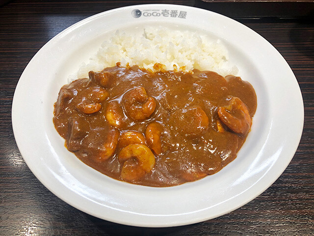 Beef Curry with Double Stewed Shrimps