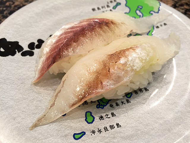 Largescale Blackfish Nigiri Sushi