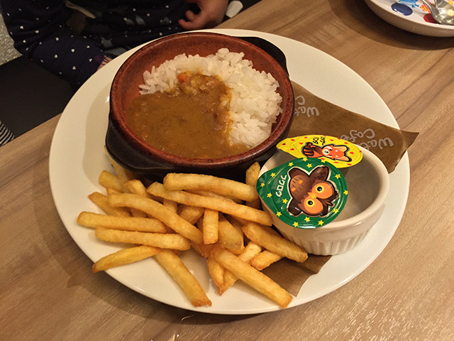Curry Set for Kids