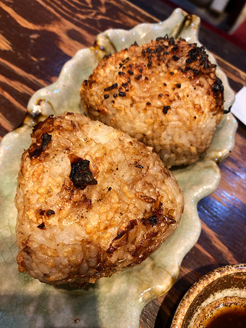 Roasted Rice Balls