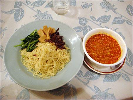 Super-hot Noodle