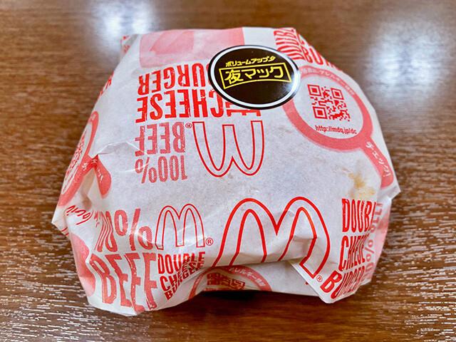 Bai Double Cheeseburger