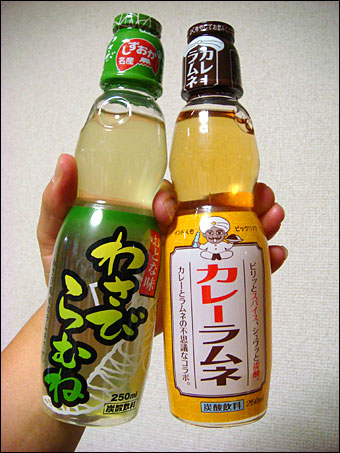 Wasabi and Curry Lemon Soda