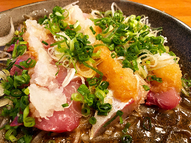 Yellowtail Sashimi and Vegetables with Ponzu Sauce