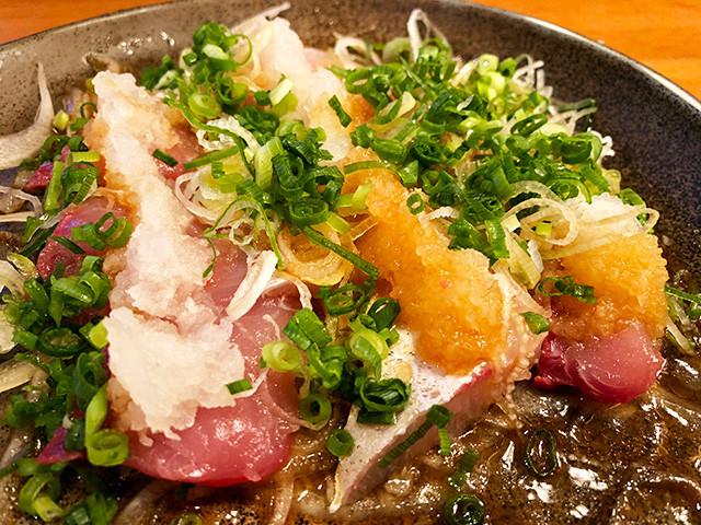 Yellowtail Sashimi and Vegetables with Ponzu Sauce