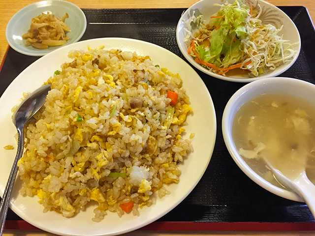 Fried Rice Set Meal
