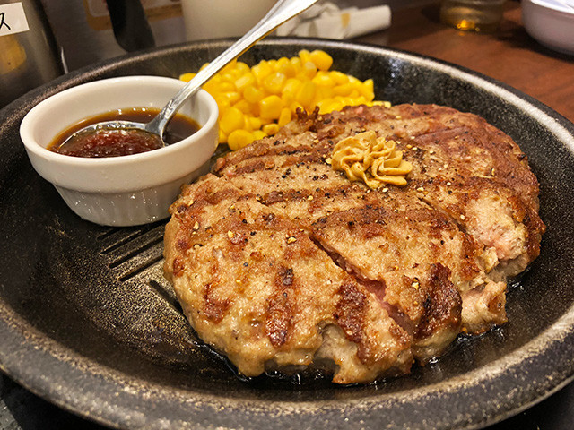 Wild Hamburg Steak