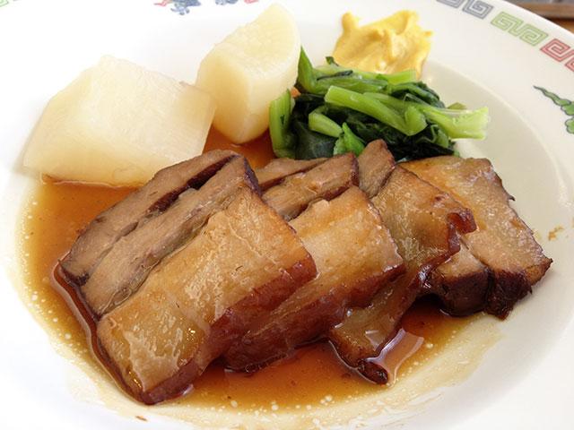 Okinawa-Style Braised Pork