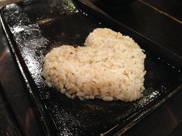 Heart-Shaped Fried Rice