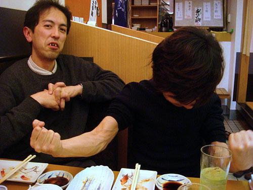 Hummer and Kazu