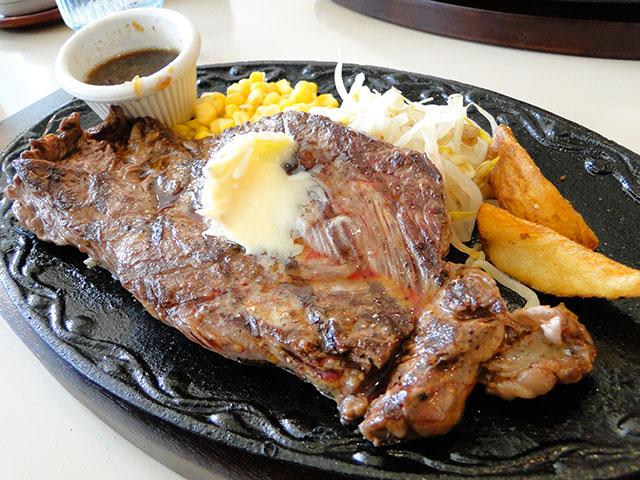 Beef Diaphragm Steak