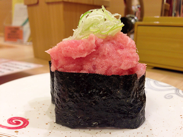 Minced Tuna and Scallion Gunkan-Maki