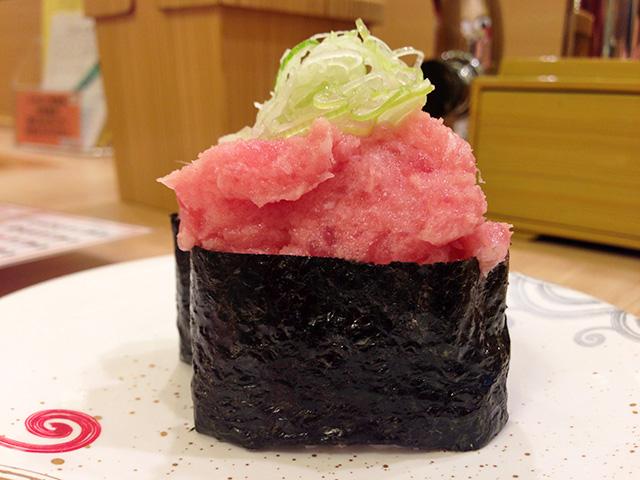 Minced Tuna and Scallion Gunkan-Maki