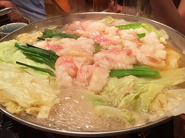 Giblets Hot Pot