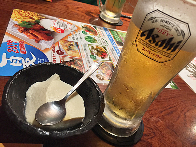 Beer and Tofu
