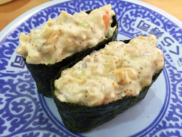 Seafood Salad Gunkan-Maki