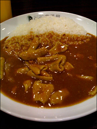 Half Order Pork Curry with Beef Giblets