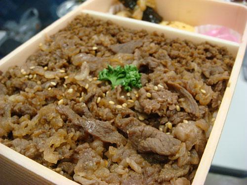 Beef Domannaka
