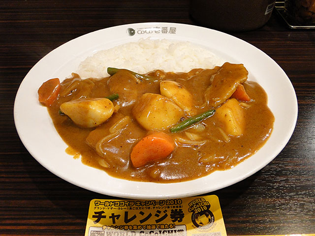 Grandmother Curry