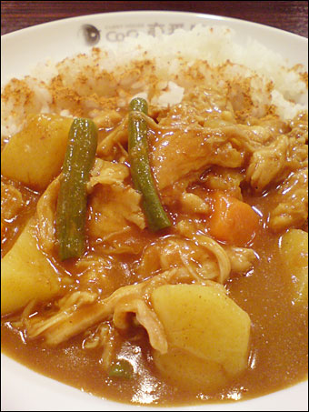Stewed Chicken Half-Size Curry with Vegetables