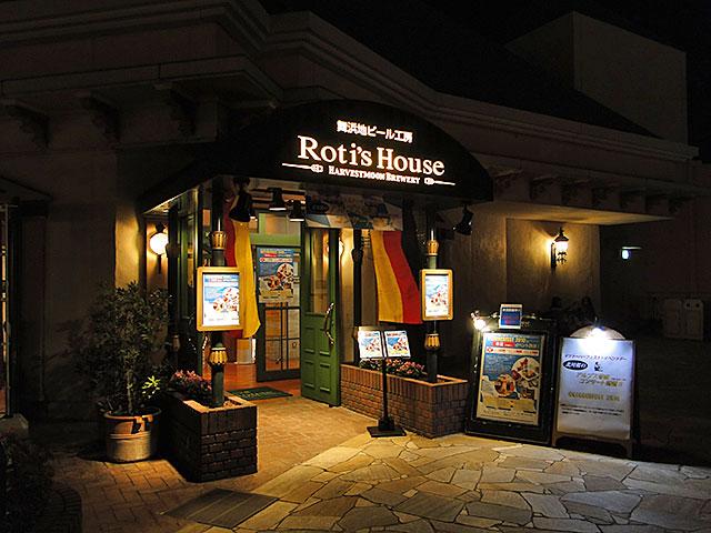 Roti's House