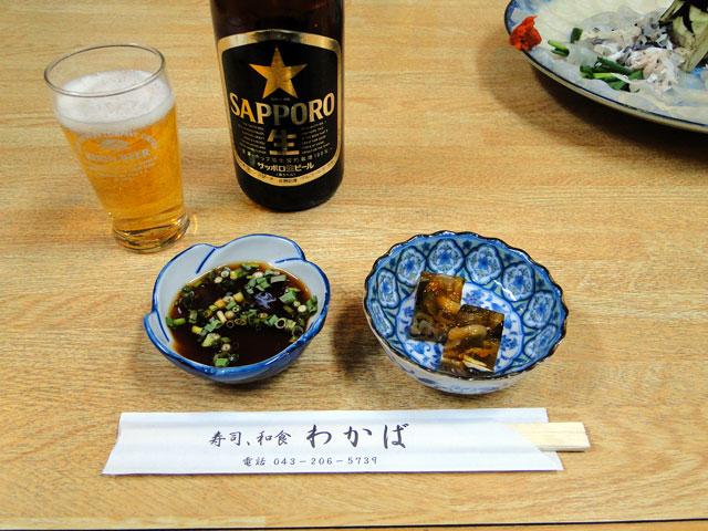 Japanese Restaurant WAKABA