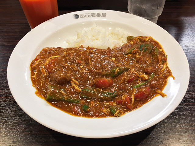 Chicken and Summer Vegetables Curry