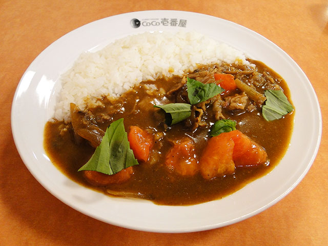 Sukiyaki Curry with Fresh Tomatoes