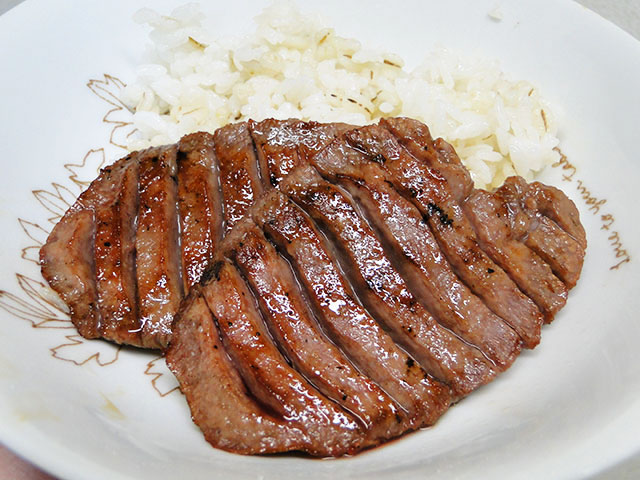 Broiled Thick-Sliced Beef Tongue