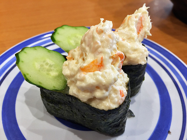 Shrimp Mayonnaise Warship Roll