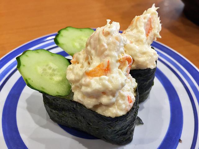 Shrimp Mayonnaise Warship Roll