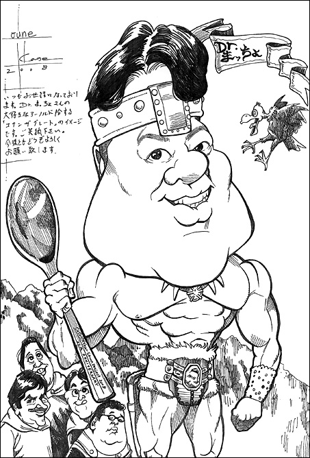MaCHO the Barbarian