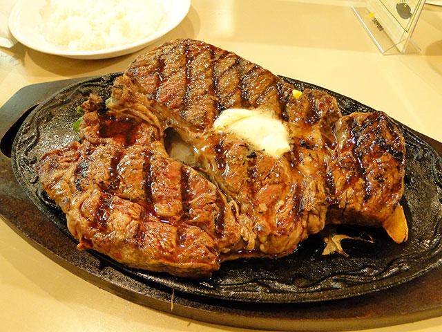 460 g Beef Steak