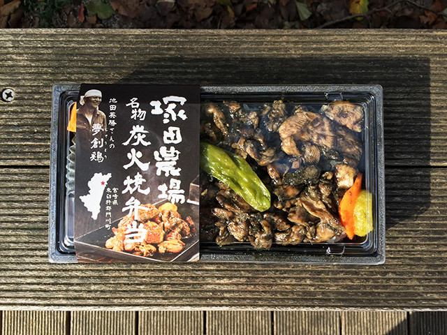 Boxed Lunch of Tsukada Nojo