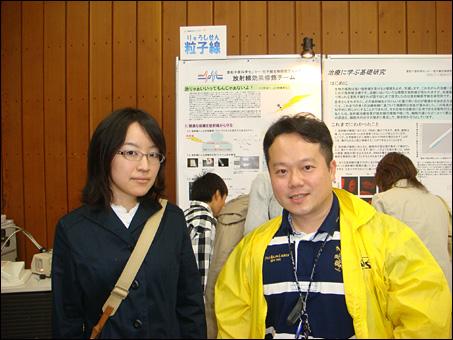 Ms. Cumyl and Dr. MaCHO