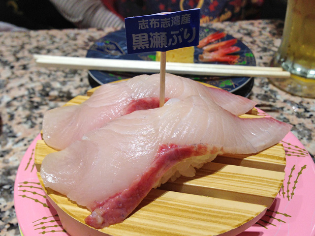 Yellowtail Nigiri Sushi