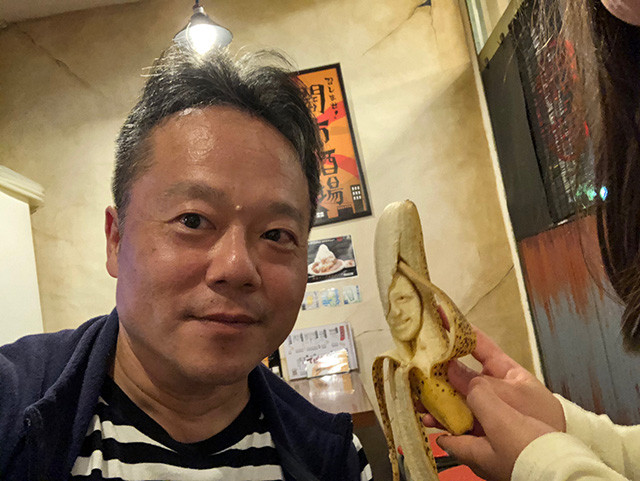 Dr. MaCHO with the Banana Man