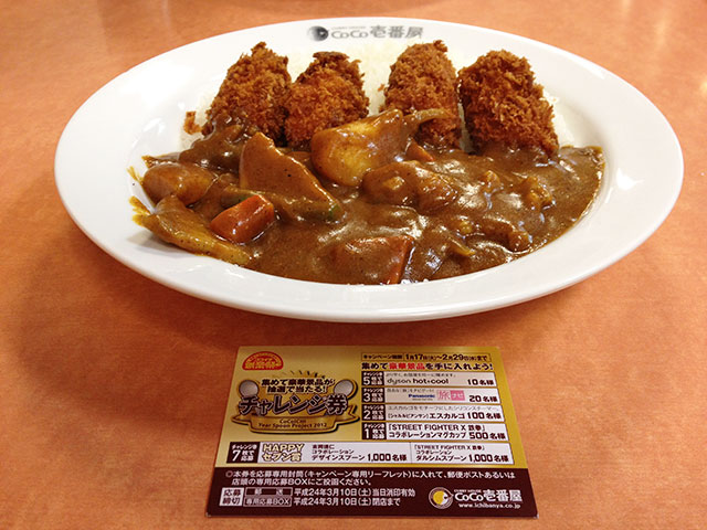 41st Grand Mother Curry
