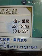 d720e038.jpg