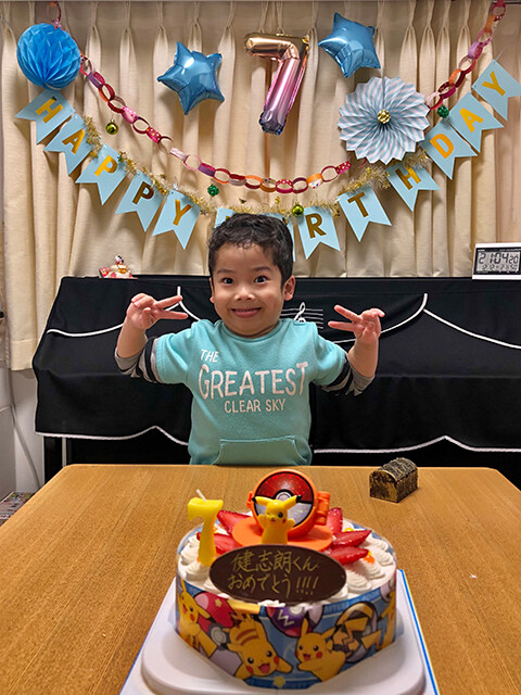 Kenshiro's 7th Birthday